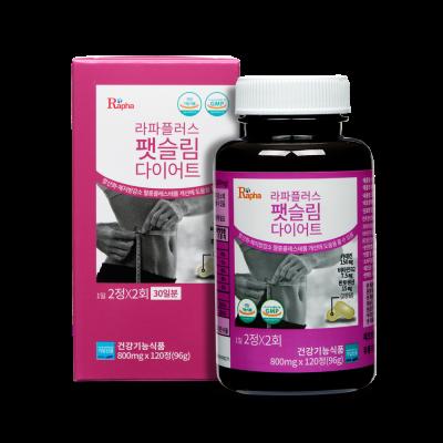 20%할인>라파플러스 팻슬림 정(1개월분)+발포다이어트15포 선물